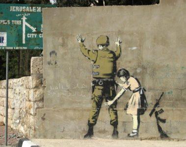 Μπάνκσι Παλαιστίνη Ισραήλ