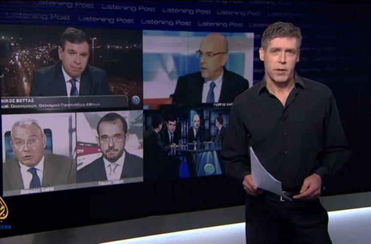 greek media