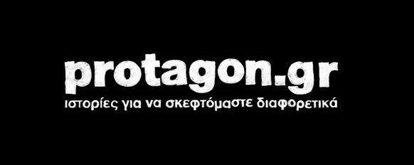 protagon_logo_black-thumb-large--8