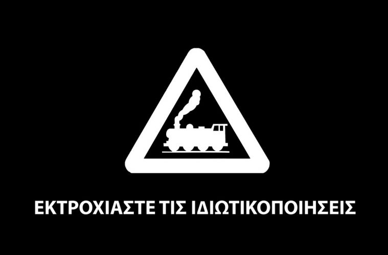ektroxiaste_black
