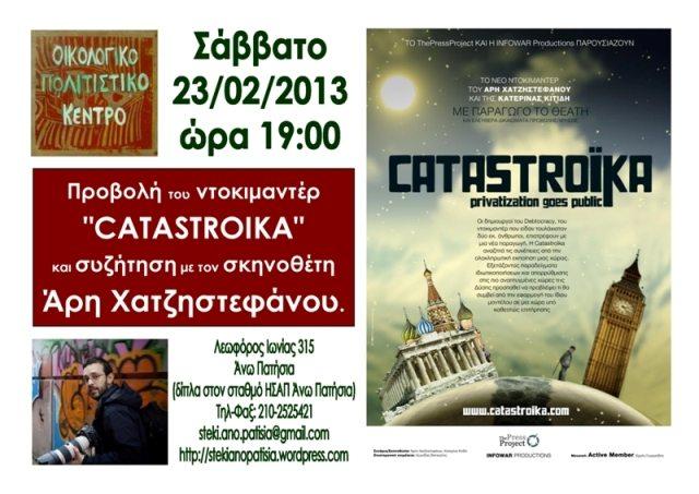 2013-02-23-CATASTROIKA-poster-