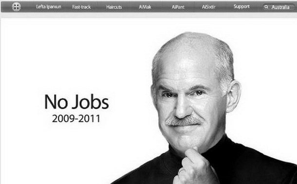 no-jobs-papandreou