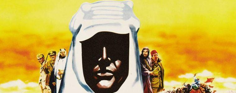 Λόρενς της Αραβίας