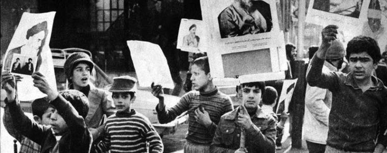 Ιρανική επανάσταση