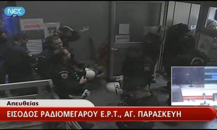 ΕΡΑ live
