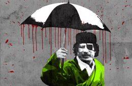 Καντάφι Λιβύη