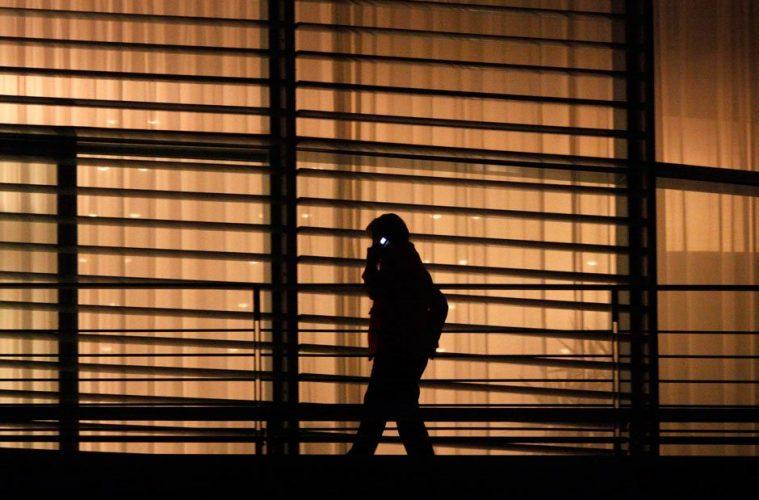 Κατασκοπεία NSA