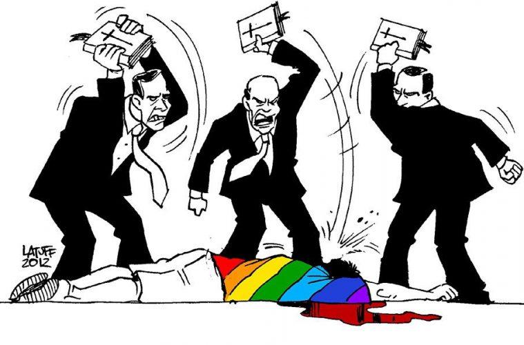 ομοφοβία