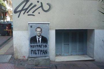 kostopoylos1