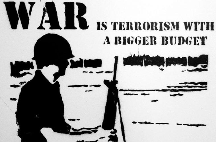 Διεθνής τρομοκρατία