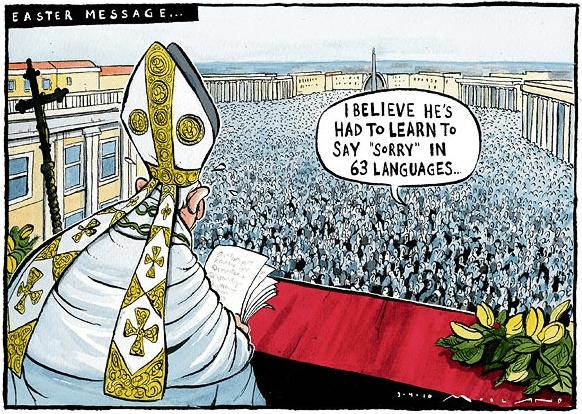 Βατικανό σκάνδαλο