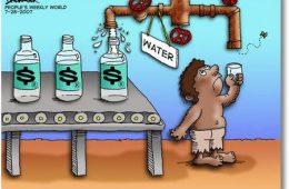 ΔΝΤ ιδιωτικοποιήσεις