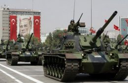 Οζκιόκ Τουρκία