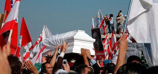 Λίβανος Τζεμαγιέλ