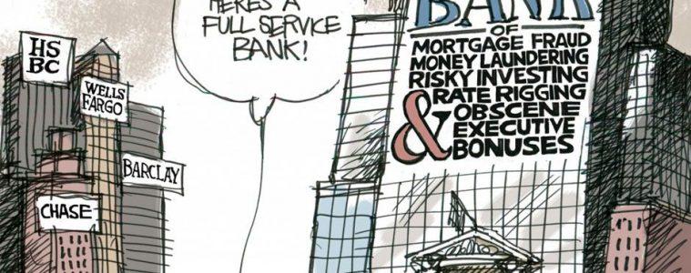 απάτη τράπεζες