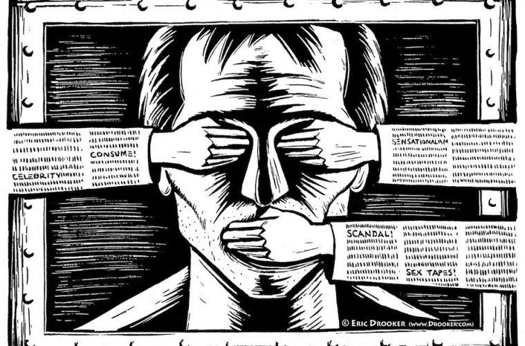 λογοκρισία Ελλάδα