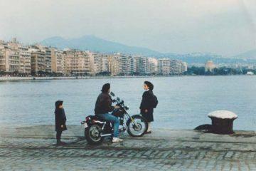 Αγγελόπουλος Last Drive