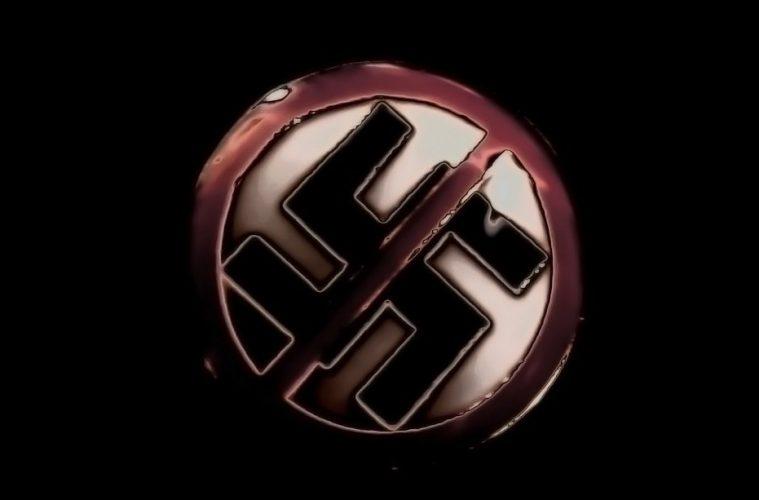 Ουκρανία Ελλάδα ναζισμός