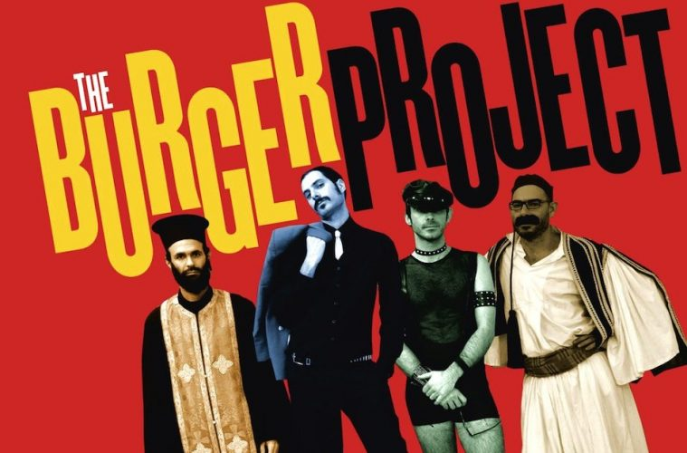 Burger Project Gagarin