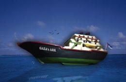 Κιβωτός Γάζα