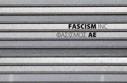 Φασισμός πρεμιέρα