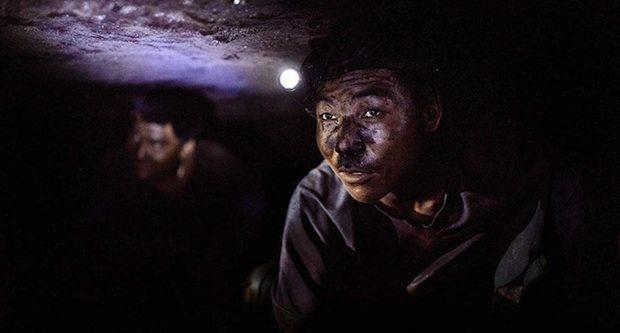 ανθρακωρυχεία