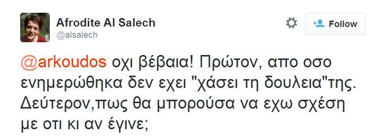 salech