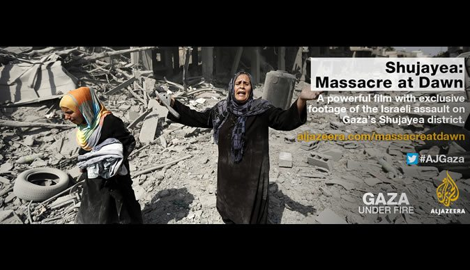 NEWS-FACEBOOK-COVER-GAZA-RIGHT2.jpeg