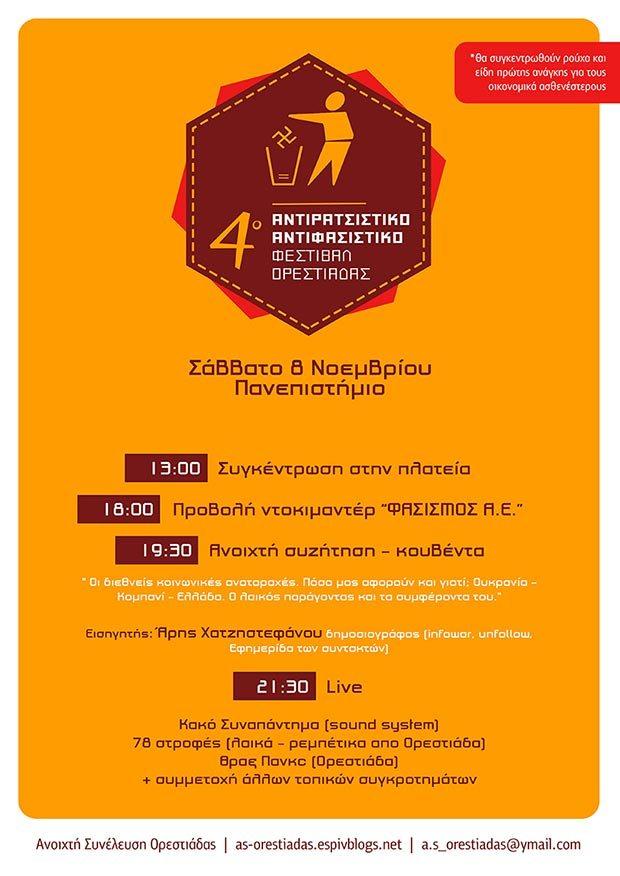 poster-web(1)