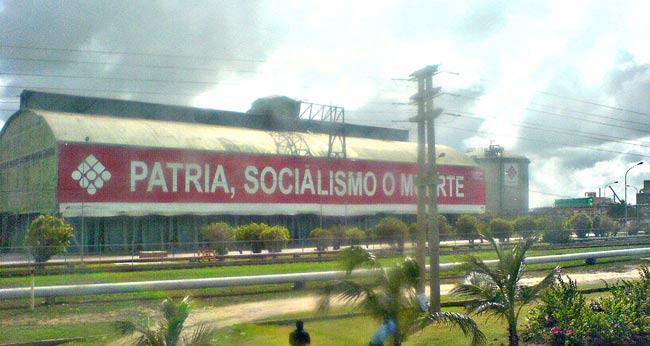 Κούβα Πατρίδα