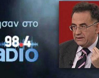 Δελαστίκ Ράιχ