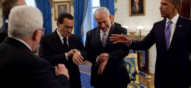 Netanyahu Mubarak