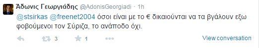 adonis_euro