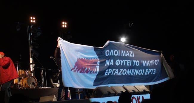 ΕΡΤ ΒΙΟΜΕ