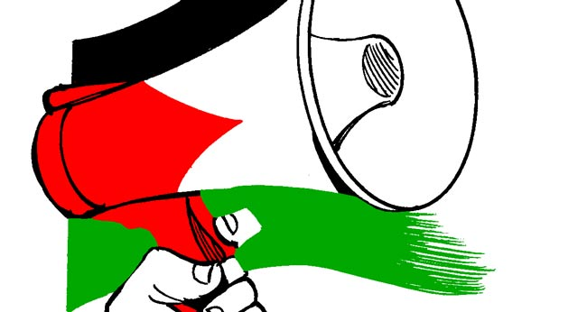 παλαιστίνη