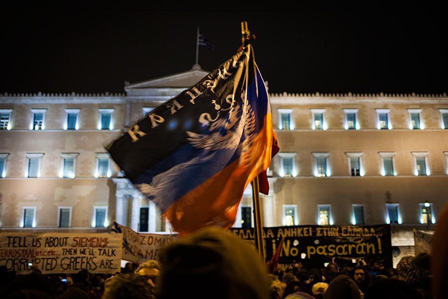 Η σημαία της Λαϊκής Δημοκρατίας του Ντονιέτσκ