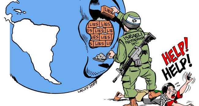 Ισραήλ