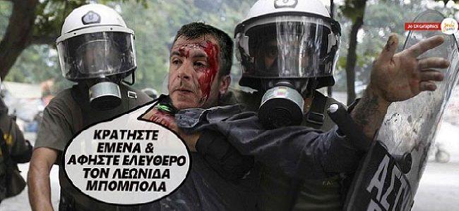 Θεοδωράκης