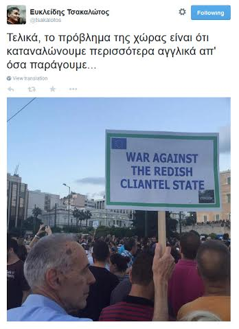 PLAKAT_SIKGENTROSI