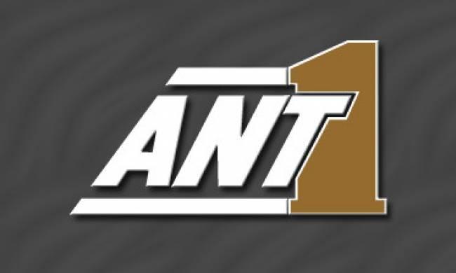 ant1_1