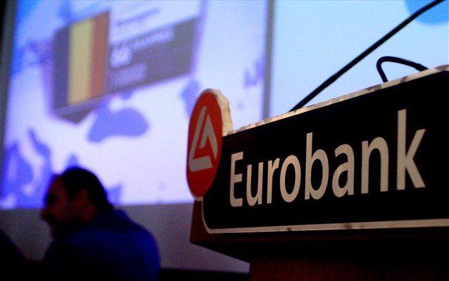 eurobank-sunenteuksi-tupou (1)