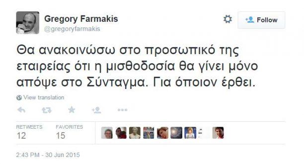 farmakis