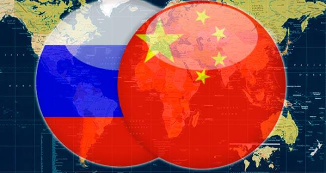 Ρωσία Κίνα