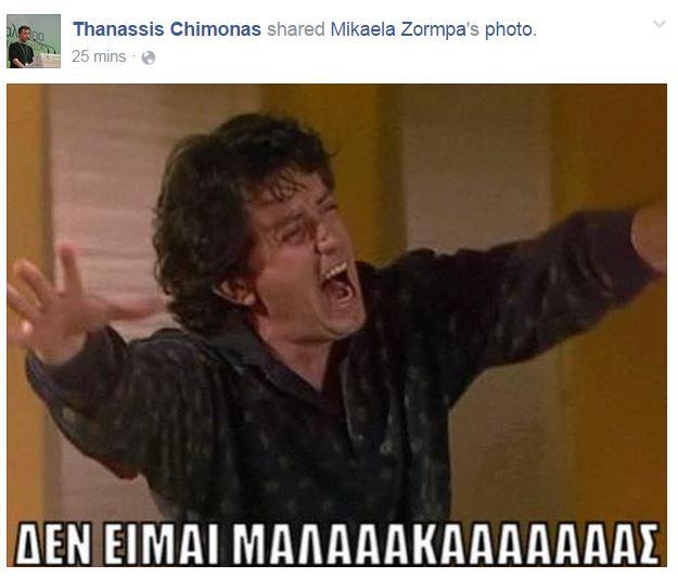 chimonas1