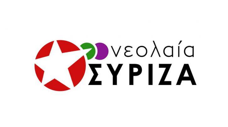neolaia_syriza_logo_38