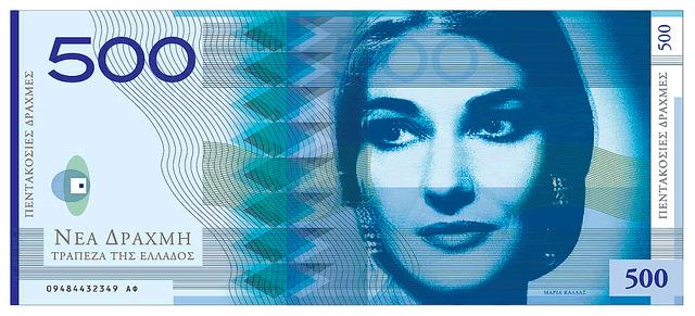 new-drachma-goldcore_