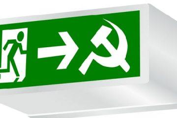 κομμουνισμός