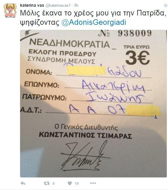 katerinavas1