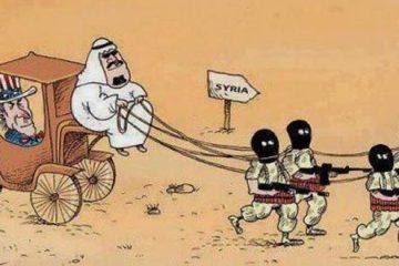 Σαουδική Αραβία