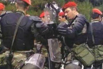 στρατός καταστολή